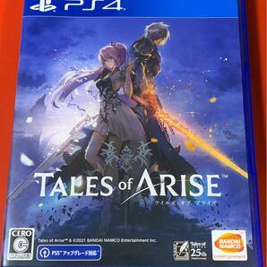 美品 PS4 Tales of ARISE テイルズオブアライズ