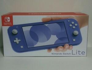 Nintendo Switch Lite スイッチ ライト ブルー 本体 未使用品