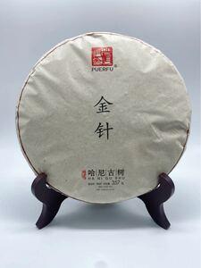 「再入荷」哈尼古茶 プーアル茶「金針」熟茶 古樹茶 2008