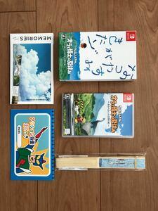【Switch】 クレヨンしんちゃん 『オラと博士の夏休み』 おわらない七日間の旅 プレミアムボックス