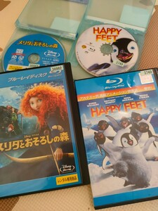 メリダとおそろしの森 ハッピーフィート ブルーレイ  2枚セット レンタル落ち Blu-ray Disc