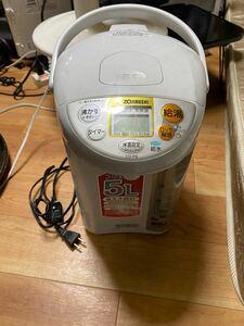 マイコン沸騰電動ポット ZOJIRUSHI CD-PB50