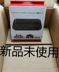 ゲームキューブコントローラ 接続タップスマブラ ニンテンドー  ゲームキューブコントローラー 接続タップ  純正品