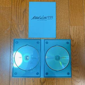 ヱヴァンゲリヲン新劇場版:Q EVANGELION:3.33 エヴァQ DVD 初回限定盤