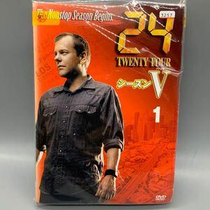 24 トゥエンティフォー シーズン5 全話 全12巻セット DVD