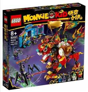 定価8500円 新品 LEGO レゴ モンキーキッド モンキーキッドのライオン・ガーディアン 80021 おもちゃ 子供 ブロック クリスマス 正規品
