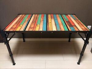 ロゴス グランベーシック カーボントップテーブル