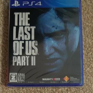 送料無料 新品未開封 PS4 THE LAST OF US 2