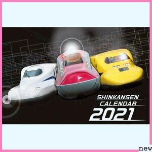 新品★acoud 新幹線カレンダー/2021/ 鉄道カレンダー 79