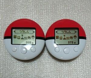 美品!任天堂 DS 専用 ポケウォーカー! ×2 バラ売りO.K.