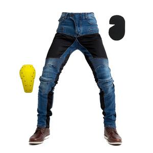 メンズデニムパンツ メッシュパンツ バイク用パンツ ライディングパンツ オールシーズン プロテクター付き ストレッチ素材 通気性優れ 青