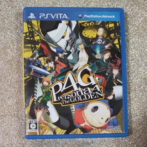 ペルソナ4ザ・ゴールデン 通常版 PS Vita