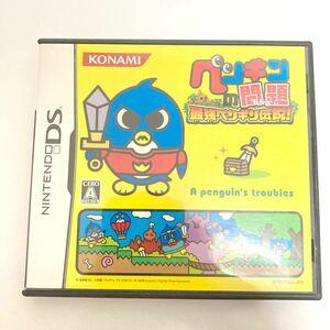 ペンギンの問題 最強ペンギン伝説! DS ゲーム 任天堂 DSソフト ニンテンドーDS DS