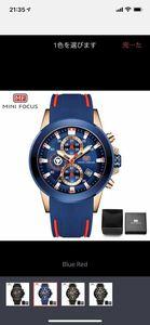 1円~ ◆ 新作 腕時計 メンズ腕時計 アナログ クォーツ式 クロノグラフ ビジネスウォッチ 豪華 高級 人気 ルミナス 防水 ブルー 1766