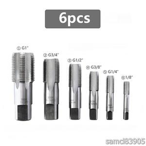 【特価】配管糸タップ G1/8-G1 インチねじタップ HSS 55 度パイプタップスレッディングツール 6pcs