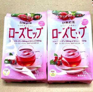 ローズヒップ 日東紅茶 ハーブ系粉末飲料 ローズヒップティー アセロラ コラーゲン 紅茶 2袋セット ホットでもアイスでも