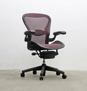 ◆ハーマンミラー アーロンチェア Bサイズ クッション新品 フル装備 Herman miller Aeron Chair ランバーサポート/書斎PC/KIT28246◆