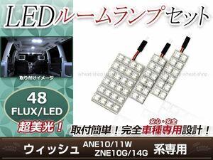 Оригинал  замена  LED номер лампы   Toyota   Wish /WISH ZNE10G/14G  Белый   белый  3P набор   центр  лампа   номер  лампочка   автомобиль  внутри  свет   номер  внутри