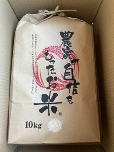 限定1個 新米 令和3年産 山形県産 はえぬき 白米 15キロ