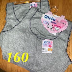 レディース ガールズ女の子女児ティーンズハーフトップブラ &ショーツセット160サイズ2セットグレー
