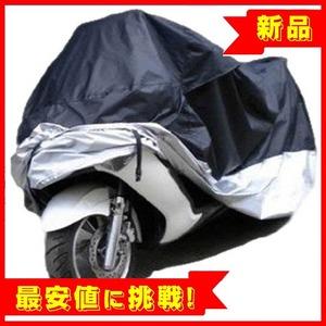 【残1】4XL 本気で愛車を守りたい 4XL 雨 風 防水 防塵 UVカット 盗難防止 専用収納袋付 黒 シルバー バイクカバー