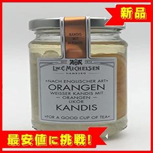 【残1】MICHELSEN ミヒェルゼン オレンジキャンディス