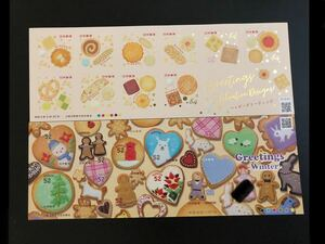 かわいいクッキーセット《希少 かわいい白くま 雪だるま 雪と赤いポスト 白うさぎかわいいモチーフクッキー切手【おまとめ170円引】