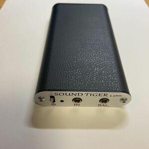 SOUND TIGER Grande Super Classic Monitor -BLT ポータブルアンプ