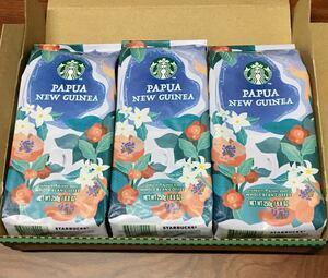 スターバックス コーヒー豆 スタバ STARBUCKS パプアニューギニア