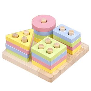 木製玩具 積み木パズル マカロン色 おもちゃ 棒挿し 知育玩具