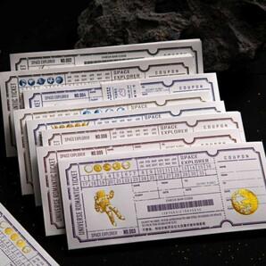 宇宙 チケット風 メモ帳 8種 400枚 コラージュ メモ 韓国 大人気1