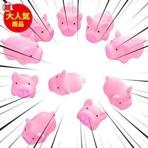 フェリモア ラバートイ 子豚 マスコット 人形 ミニ ブタ 鳴く お風呂 玩具 おもちゃ インテリア (10個セット)