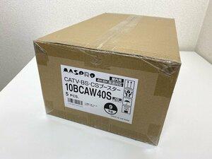 送料無料 ■ 新品・未開封品 5台セット 10BCAW40S マスプロ CATV UHF BS/CS対応ブースター 4K 8K対応