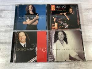 即決 A1196 ケニー・G(Kenny G) CD アルバム 4枚セット|Greatest Hits|Classics: in the Key of G|The Moment|Miracles|