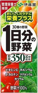 最安【即決・】伊藤園 1日分の野菜 紙パック 200ml×24本