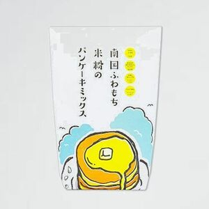 好評 新品 1袋 南国ふわもち米粉のパンケ-キミックス C-B4 (280g(140gx2p入り))