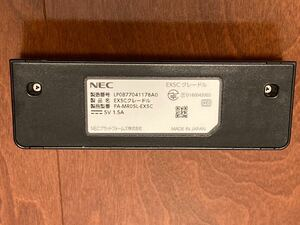 NEC Aterm MR05LN 専用クレードル