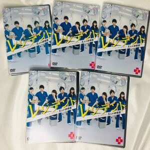 【全巻セット】レジデント 5人の研修医 DVD 全5巻セット