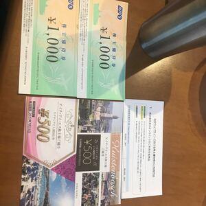 HIS 株主優待券 2000円+ハウステンボスとラグナシア割引券 2022.7末まで