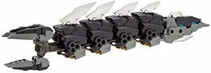 全長約180mm NONスケール デモニックアーム 3ixbi ヘヴィウェポンユニット27 プラモデル モデリングサポートグッズ