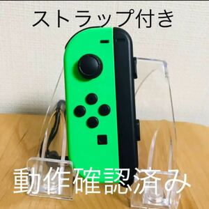 Nintendo Switch Joy-Con 8