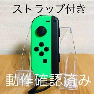 Nintendo Switch Joy-Con 9