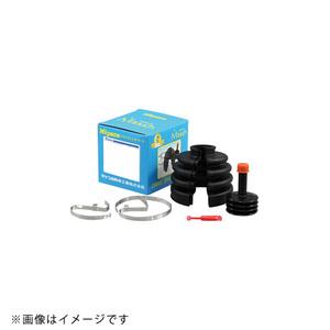 スズキ アルト 分割式ドライブシャフトブーツ HA23V H12.12~H17.01 2WD 内側