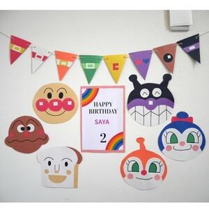 【専用】キャラクター 誕生日 飾り 壁面