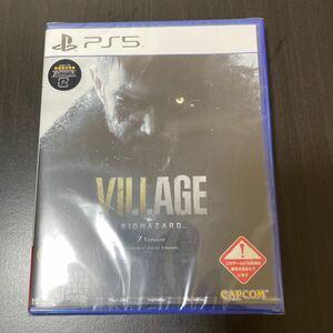 送料無料 PS5ゲームソフト バイオハザードヴィレッジ  BIOHAZARD VILLAGE Z Version