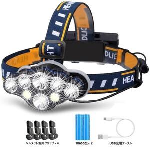 【人気】防水 LEDヘッドライト 8点灯モード USB充電式 軽量 18000ルーメン