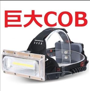 『ゴールド』usb充電式 超強力巨大COB LED ヘッドライト ヘッドランプ ヘルメットライト ヘルメットランプ