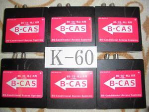 (整K-60) B-CASカード 挿入型地デジチューナー 合計6台【SONY】現状品
