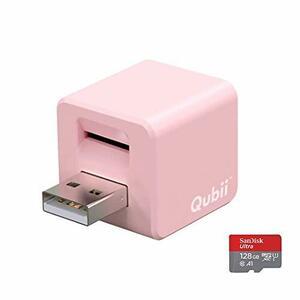 目玉 Maktar Qubii (microSD 128GB付) 充電しながら自動バックアップ iphone usbメモリ