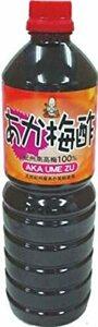 紀州産南高梅100% 梅酢(しそ)1000ml